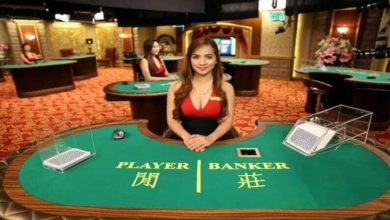 Photo of Baccarat: The New Industry's Hype