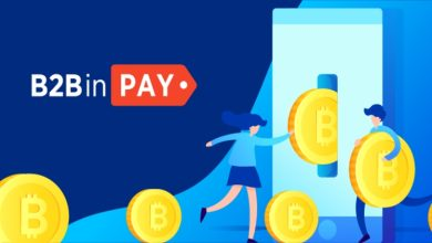 Photo of Benefits of a cryptocurrency payment gateway